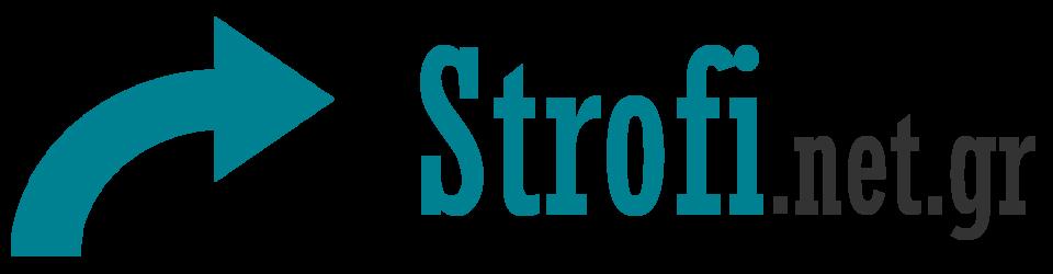 Strofi.net.gr